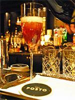 Праздничный коктейль - Крюшон ХО