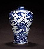 Китайская ваза почти за 8 миллионов долларов
