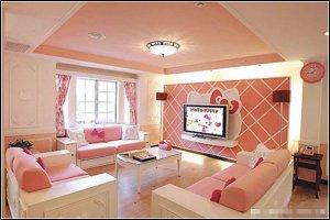 Поклонникам Hello Kitty - есть где отдохнуть