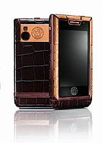 Новая коллекция роскошных мобильников от Versace