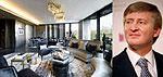 Нашёлся хозяин самой дорогой в мире квартиры стоимостью $222.000.000