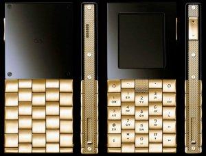 Мобильный телефон Æsir YB1: минимум функций и максимум роскоши за $60 000