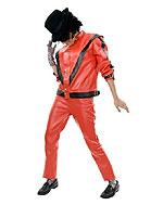 Куртку Майкла Джексона хотят продать за $200.000