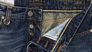 Золотые джинсы от Hugo Boss