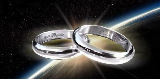 Свадебные кольца из космоса
