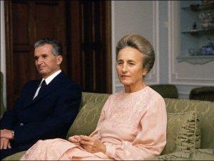 Имущество семьи диктатора Чаушеску продают на аукционе
