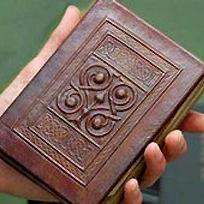 Сколько стоит любимая книга древнего святого