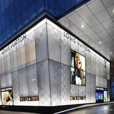 Louis Vuitton вновь станет парфюмерным королём!