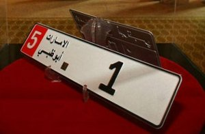 «Счастливый» номерной знак оценили в несколько миллионов долларов