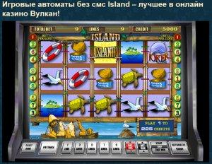 В каком игровом онлайн-клубе можно выиграть больше всего денег?