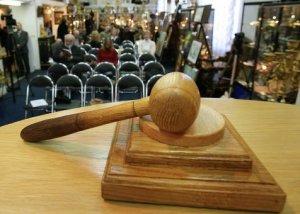 На аукционе Christie's ушёл с молотка уникальный лот стоимостью $7,3 миллиионов