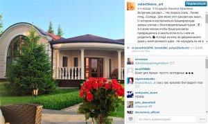 Волочкова думает об очередном ремонте в её новом царском особняке