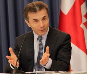 Бывший премьер Грузии, а ныне известный бизнесмен приобрёл картину Пиросмани за $1,5 миллиона