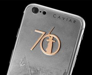 Очередной золотой шедевр от Caviar: «Победный» iPhone (видео)