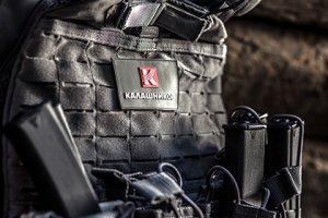«Калашников» планирует заняться производством одежды для силовых структур