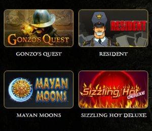 Игра в казино Эльдорадо без оплат и регистраций