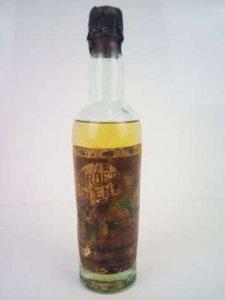 В Великобритании уйдёт с молотка бутылка виски, «прошедшая» Первую мировую войну