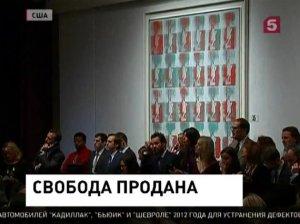 "Ушла с молотка картина Уорхола ""Статуя Свободы"" за $43 млн"