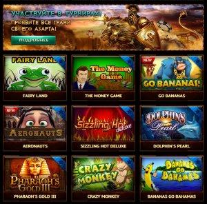 Unibet Казино создало эксклюзивный игровой автомат Leprechaun goes Egypt