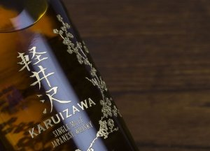 Любителей виски приглашают на самую дорогую в мире дегустацию