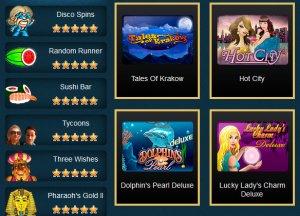 Новый онлайн-клуб казино Вулкан