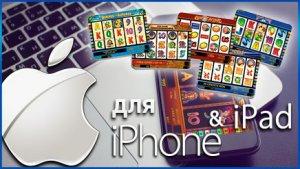 Игры в казино в мобильных приложениях – уже реальность