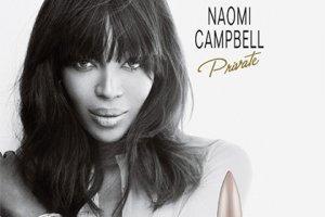 Новый аромат от 45-летней Наоми Кэмпбелл, посвященный её юности