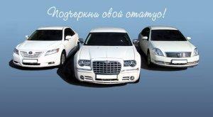 Комфортные путешествия Mercedes Maybach