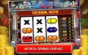 Для тех, кто любит отдохнуть с азартом