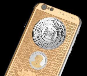 iPhone 6s, посвященный Татарстану и Чечне