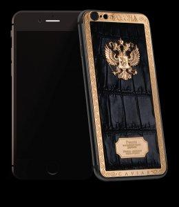 Подарок Владимиру Путину от компании Caviar (видео)