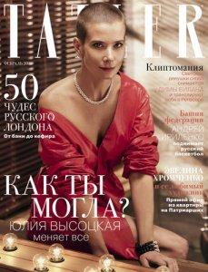 Почему Юлия Высоцкая побрила голову