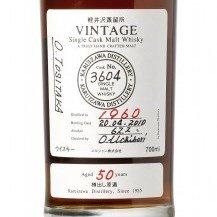 Виски из Японии популярен в Китае