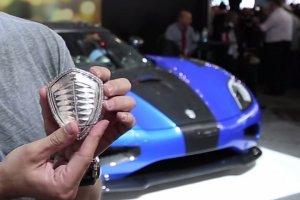 Драгоценный ключ от автомобиля (видео)