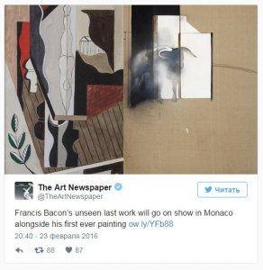 Найден последний холст кисти Фрэнсиса Бэкона