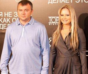 Брак Даны Борисовой не продлился и полугода