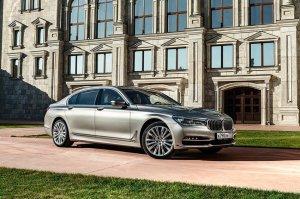 Представители BMW подтверждают выпуск новой роскошной модели