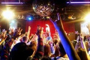 Трансляция концерта в честь Дэвида Боуи будет проводиться по всему миру