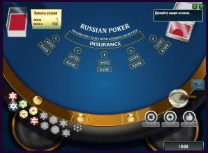 Покер онлайн – это честная и увлекательная игра