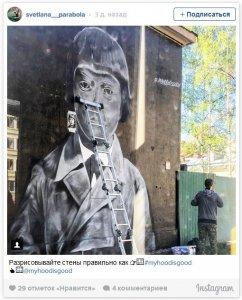 Зина Портнова украшает своим образом центр Петербурга
