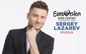 Признание в любви певицы Афины Сергею Лазареву
