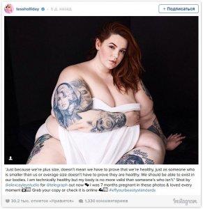 Модель Тэсс Холлидей порадовала своих поклонников новой голой фотосессией