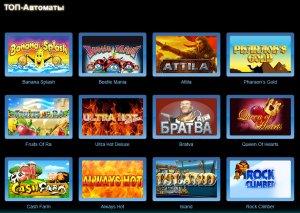 Вулкан – лидер виртуально-игровой индустрии