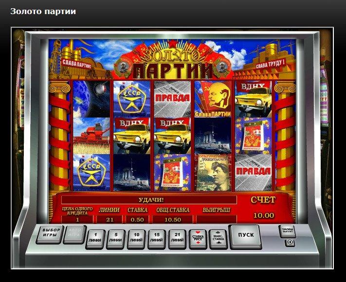 Слотомания игровые автоматы бесплатно и без регистрации