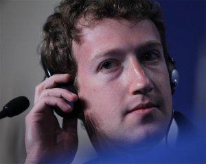 Марк Цукерберг может покинуть Facebook