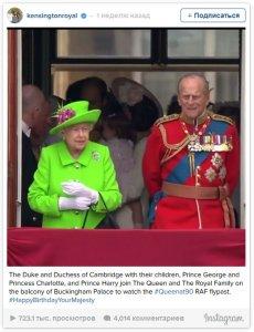 Принцесса Шарлотта стала «персоной №1» на праздновании юбилея Елизаветы II