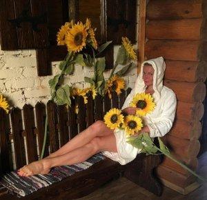 Откровенные гастроли Анастасии Волочковой в краснодарской бане