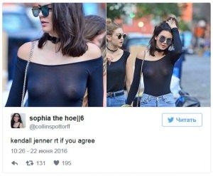 Кендал Дженер показала через прозрачную кофту пирсинг на груди