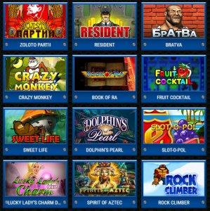 Элитные казино стали доступней